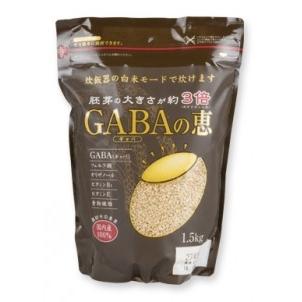 GABAの恵(国産) 1.5kg